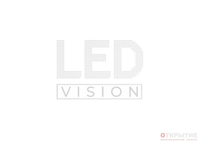 Размещение рекламы на светодиодных экранах | Led-vision.бай
