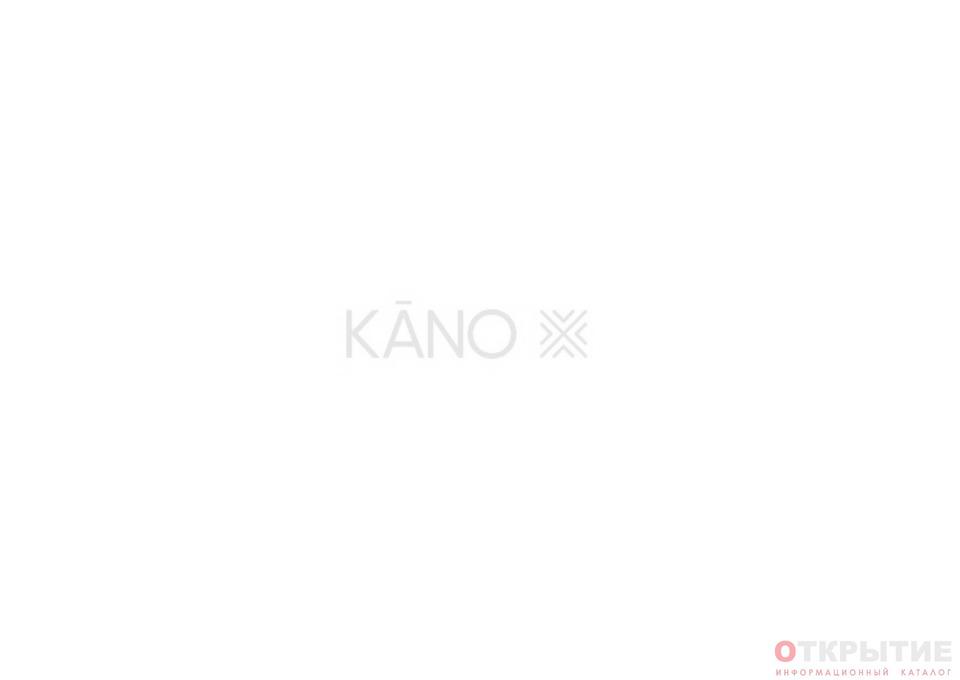 Стоматологическая клиника   Kano.бай