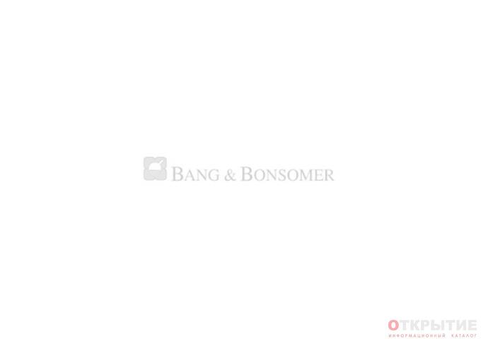 Представительство Bang & Bonsomer в РБ | Bangbonsomer.бай