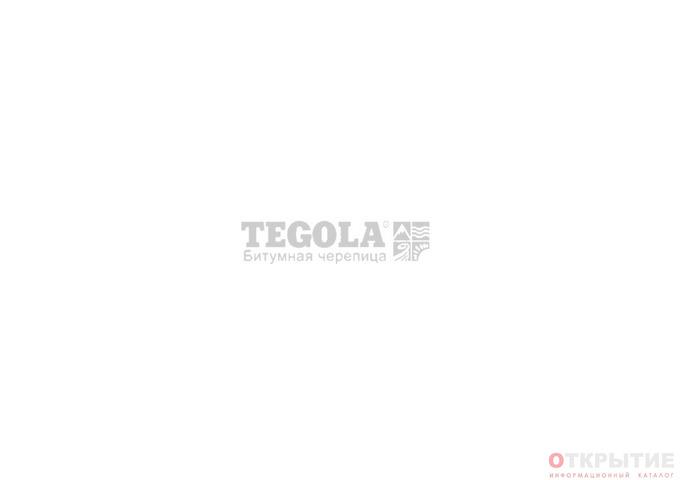 Представитель завода-изготовителя битумной черепицы TEGOLA в Беларуси | Tegola24.бай