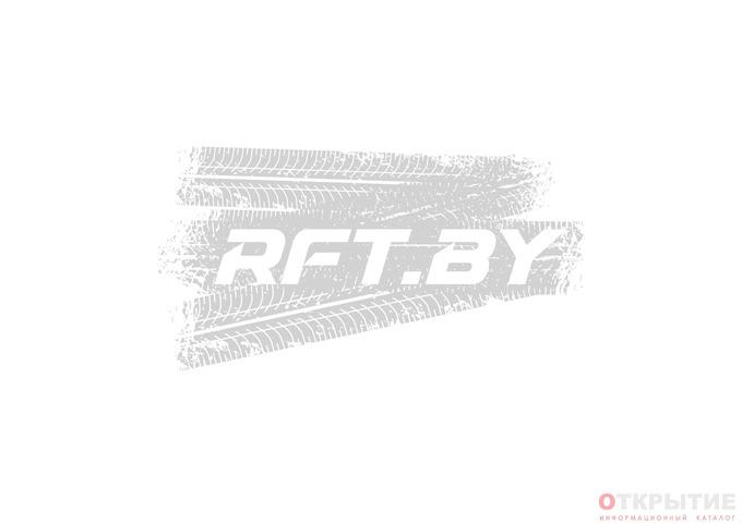 Шины и диски для легковых и грузовых автомобилей | Rft.бай