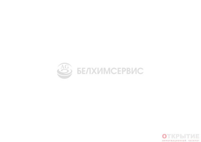 Поставка промышленной и технической химии | Belchemserv.ком