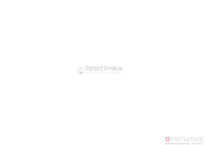 Системы вентиляции | Pritochka.бай