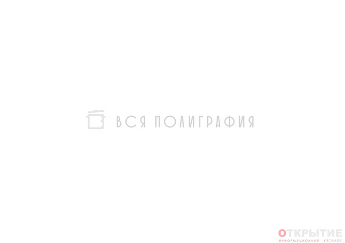Полиграфические услуги | Allpol.бай
