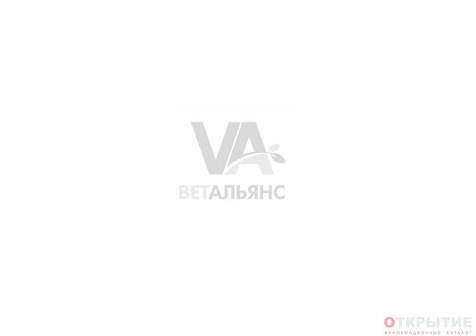 Ветпрепараты и вакцины для КРС | Vetalians.бай