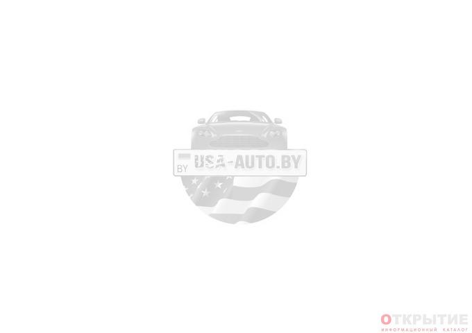 Авто из США | Usa-auto.бай