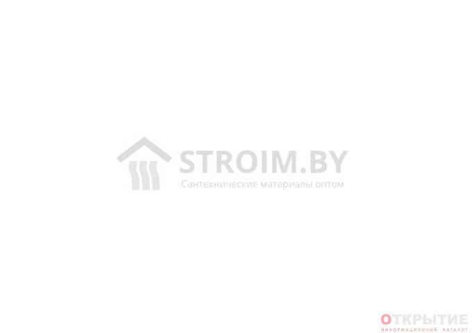 Оптовая продажа сантехнических материалов | Stroim.бай