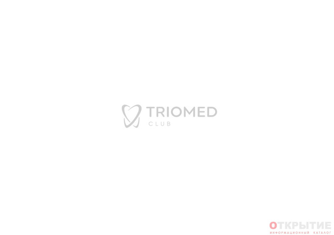 Стоматология в Минске | Triomedclub.бай
