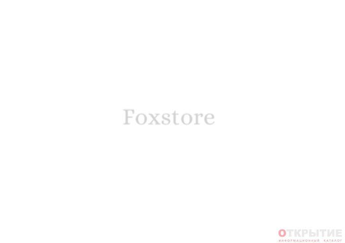 Интернет-магазин электроники | Foxstore.бай
