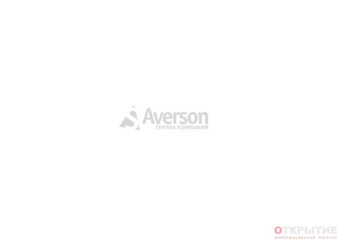 Продажа, установка, обслуживание программ 1С: Предприятие | Averson.бай