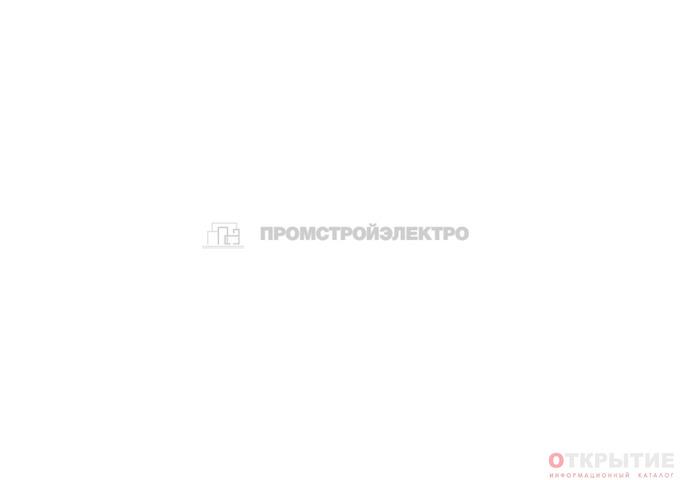 Строительно-монтажная компания | Ps-electro.бай
