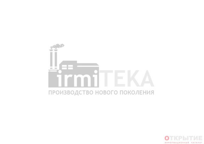 Вакуумная формовка пластика | Irmiteka.бай