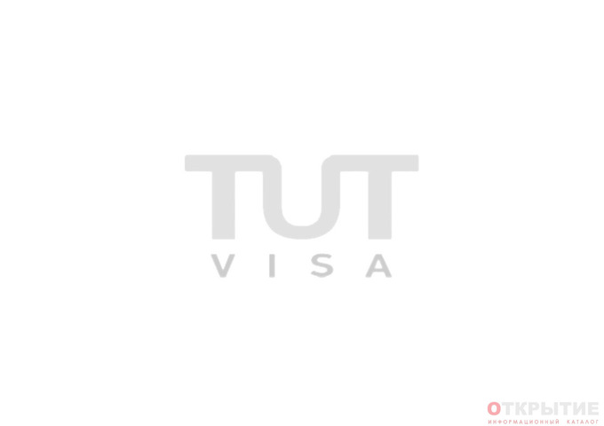Шенгенские визы, рабочие визы, туристические визы | Tutvisa.бай