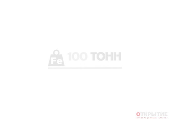 Поставщик металлопродукции в Беларуси | Stotonn.бай