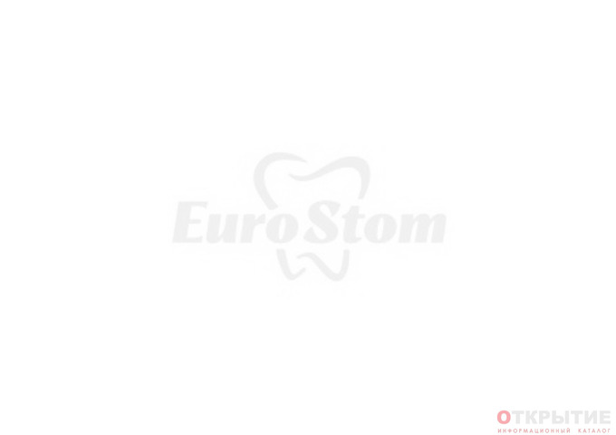 Стоматология в Витебске | Euro-stom.бай