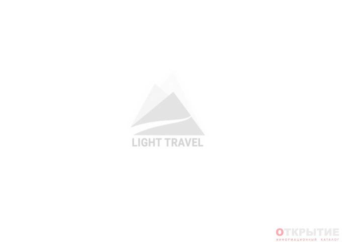 Туристическая компания | Lighttravel.бай