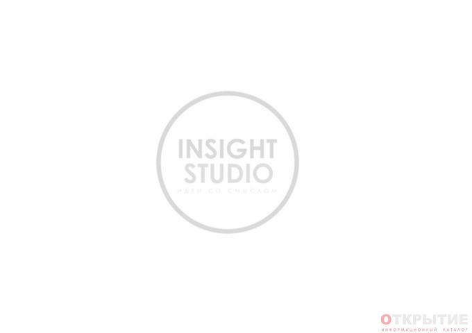 Дизайн-студия | Insight-studio.бай