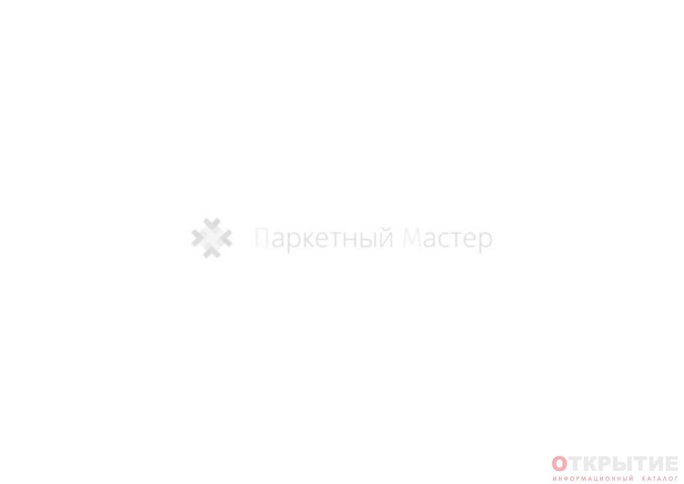 Шлифовка паркета в Минске | Shlifovkaparketa.бай