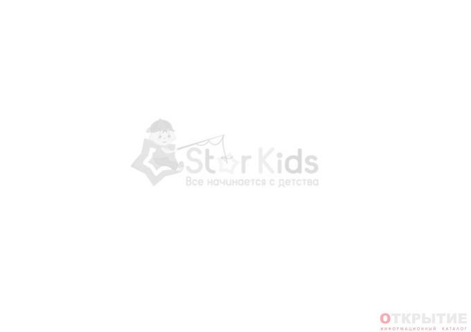 Детский центр развития   Starkids.бай