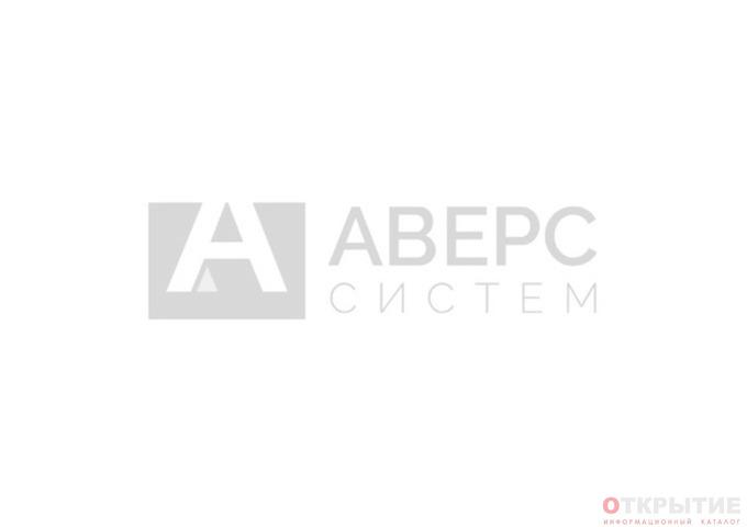 Оборудование штрихкодирования, RFID, WI-FI | Aversys.бай