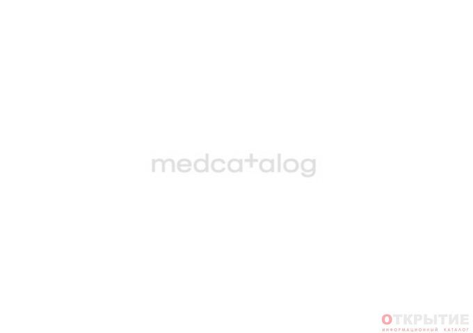 Каталог изделий медицинского назначения, товаров, работ и услуг в области медицины   Medcatalog.бай