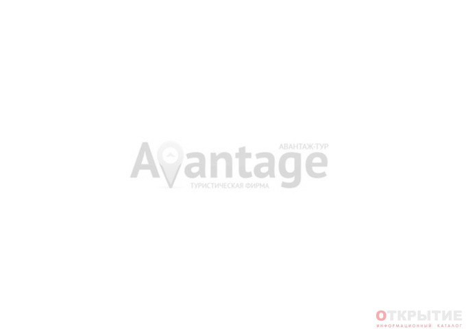 Туристическая фирма | Avantag.бай