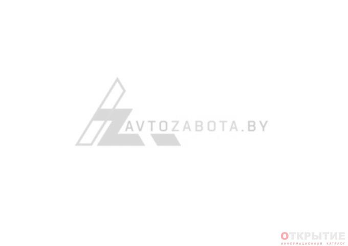Интернет-магазин автозапчастей | Avtozabota.бай