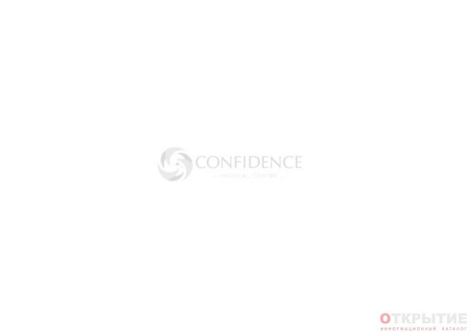 Медицинский центр | Confidence.бай
