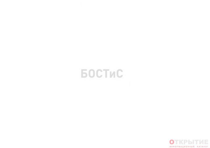 Производство стеклопакетов в Гродно   Bostis.бай