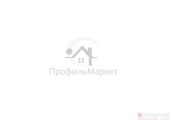 Оптовая и розничная продажа товаров для стройки, дома и сада   Профильмаркет.бел